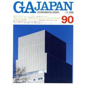 GA JAPAN 90/テクノロジー・環境(その他)|bookoffonline