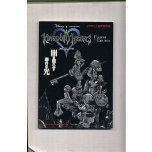 キングダムハーツ FASTEST EDITION プレイステーション2版 スクウェア公式攻略本 Vジャンプブックスゲームシリーズ/Vジャンプ編集部(編者)