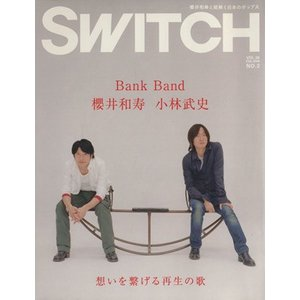 SWITCH FEBRUARY 2008(VOL.26 NO.2)/スイッチ・パブリッシング(その他)|bookoffonline