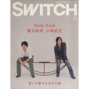 SWITCH(VOL.26 NO.2)/スイッチ・パブリッシング(その他)|bookoffonline