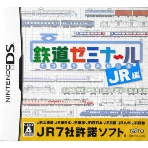 鉄道ゼミナール −JR編−/ニンテンドーDS bookoffonline