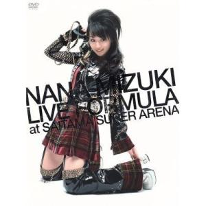 NANA MIZUKI LIVE FORMULA/水樹奈々|bookoffonline