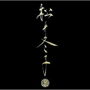 松井冬子画集(1)/松井冬子【著】|bookoffonline