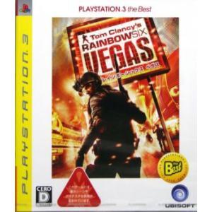レインボーシックス ベガス PLAYSTATION3 the Best
