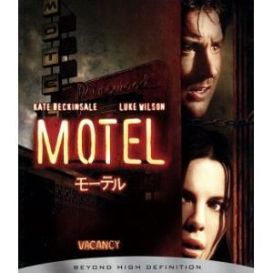 モーテル(Blu−ray Disc)/ケイト・ベッキンセイル...