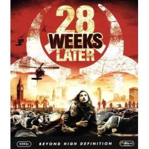 28週後...(Blu−ray Disc)/ロバート・カーライル,ローズ・バーン,ファン・カルロス・...