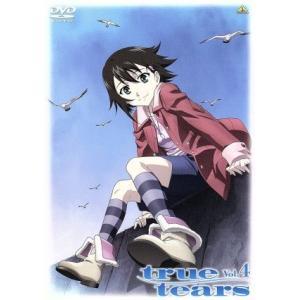 true tears vol.4/La'cryma(原作),石井真(仲上眞一郎),高垣彩陽(石動乃絵...