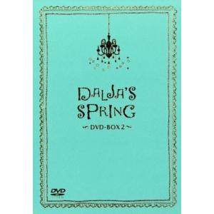 タルジャの春 インターナショナル・ヴァージョン DVD−BO...