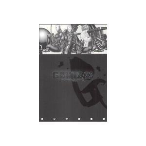GANTZ(23) ヤングジャンプC/奥浩哉(著者)|bookoffonline