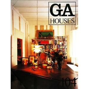 GA HOUSES(104) 世界の住宅/テクノロジー・環境(その他)|bookoffonline