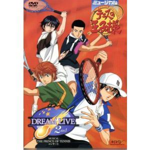 ミュージカル テニスの王子様 コンサート Dream Live 2nd/柳浩太郎,遠藤雄弥,相葉弘樹|bookoffonline