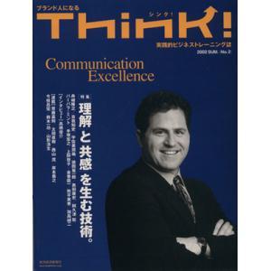 Think!(No.2)/東洋経済新報社(著者) bookoffonline