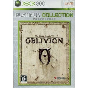 The Elder Scrolls IV:オブリビオン プラチナコレクション/Xbox360|bookoffonline