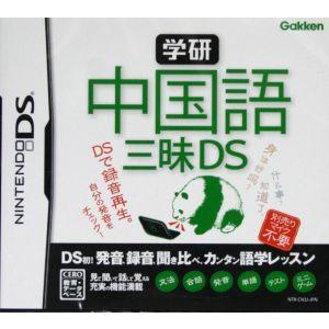 学研 中国語三昧/ニンテンドーDS bookoffonline