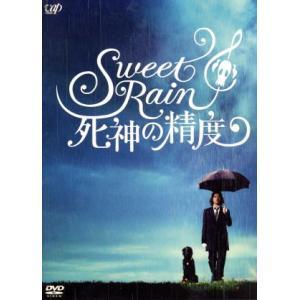 Sweet Rain 死神の精度 コレクターズ・エディション/金城武,小西真奈美,富司純子,筧昌也(...