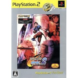 CAPCOM VS.SNK2 MILLIONAIRE FIGHTING 2001 THE Best/PS2 bookoffonline