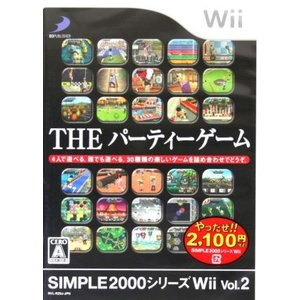 SIMPLE2000シリーズWii Vol.2 THEパーティーゲーム/Wii|bookoffonline