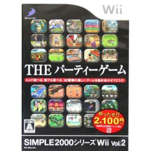 SIMPLE2000シリーズWii Vol.2 THEパーティーゲーム/Wii