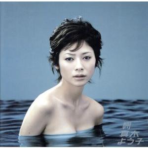 週刊真木よう子 DVD−BOX/真木よう子の画像
