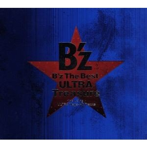 "B'z The Best""ULTRA Treasure""(D..."