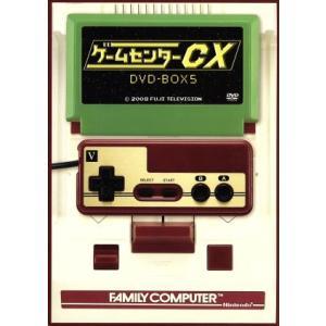 ゲームセンターCX DVD−BOX5/有野晋哉|bookoffonline