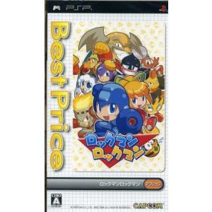 ロックマンロックマン Best Price!/PSP|bookoffonline