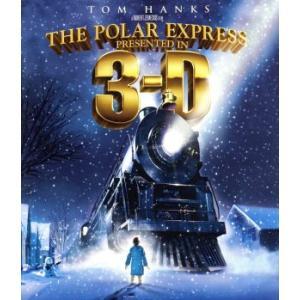 ポーラー・エクスプレス 3−D(Blu−ray Disc)/クリス・ヴァン・オールスバーグ(原作、製作),トム・ハンクス(ヒーロー・ボーイ、車掌、ホー|bookoffonline