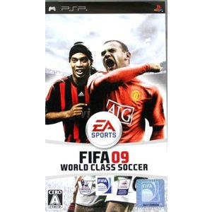 FIFA09 ワールドクラス サッカー/PSP bookoffonline