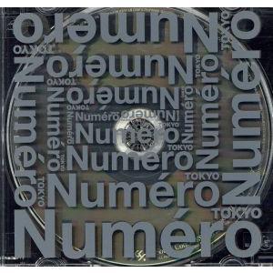 Sound Concierge X Numero TOKYO−Utopia−Selected by ...