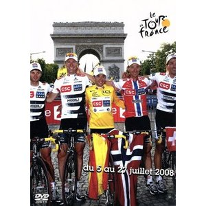 ツール・ド・フランス2008 スペシャルBOX/(スポーツ),今中大介,栗村修,サッシャ