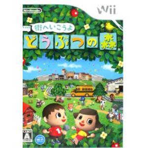 街へいこうよ どうぶつの森/Wii|bookoffonline
