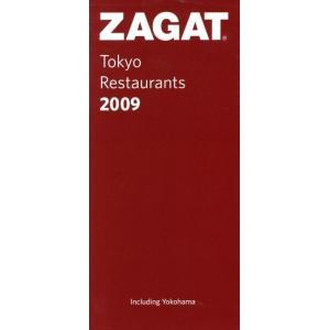 ザガットサーベイ 東京のレストラン(2009)/CHINTAI(その他)
