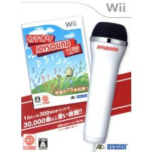 【同梱版】カラオケJOYSOUND Wii/Wii|bookoffonline