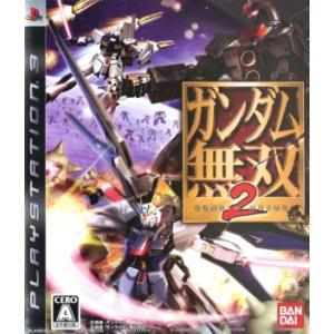 ガンダム無双2/PS3|bookoffonline