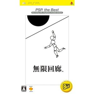 無限回廊 PSP the Best/PSP bookoffonline