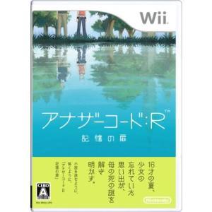 アナザーコード:R 記憶の扉/Wii|bookoffonline