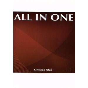 ALL IN ONE 第4版/高山英士(その他)|bookoffonline