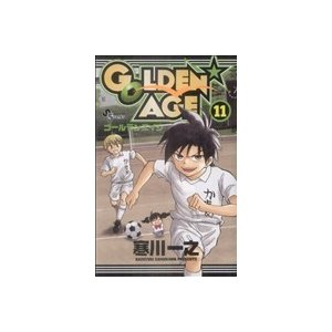 GOLDEN AGE (11) サンデーC/寒川一之 (著者)の商品画像|ナビ