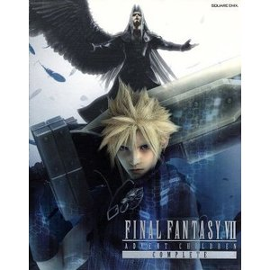 「FINAL FANTASY VII ADVENT CHILDREN COMPLETE」「FINAL FANTASY XIII」体験版同梱限定パッケージ(B|bookoffonline