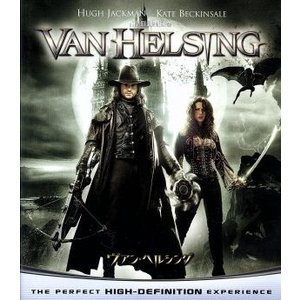 ヴァン・ヘルシング(Blu−ray Disc)/ヒュー・ジャ...