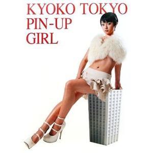 深田恭子写真集 KYOKO TOKYO PIN‐UP GIRL/MiuraKenji【撮影】 bookoffonline