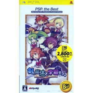 剣と魔法と学園モノ。PSP the Best/PSP bookoffonline