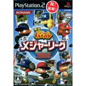 実況パワフルメジャーリーグ2009/PS2|bookoffonline