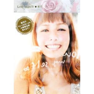 Love myself梨花/梨花(著者)|bookoffonline