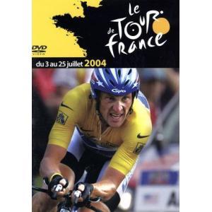 ツール・ド・フランス2004/(スポーツ)