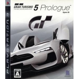 【ソフト単品】GRAN TURISMO 5 プロローグ Spec 3/PS3|bookoffonline