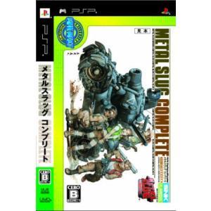 メタルスラッグ コンプリート SNK BEST COLLECTION/PSP bookoffonline