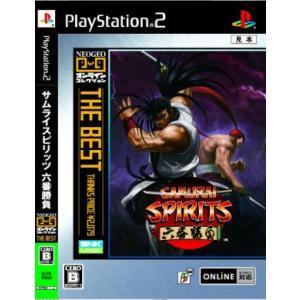 サムライスピリッツ 六番勝負 NEOGEOオンラインコレクション THE BEST/PS2