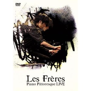 PIANO PITTORESQUE/LIVE(DVD)(初回限定版)/Les Freres