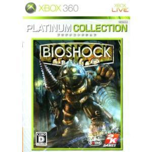 BIOSHOCK プラチナコレクション/Xbox360|bookoffonline